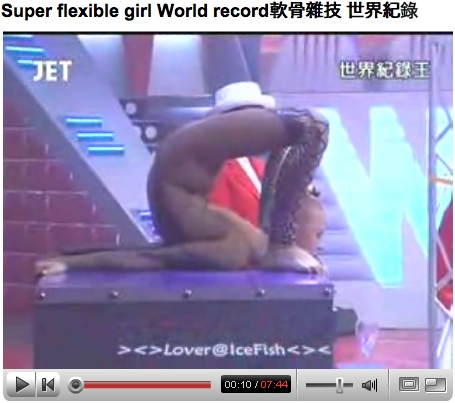 YouTube Video:  Super Flexible Girls World Record